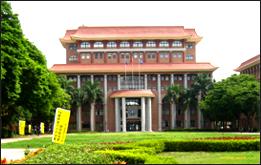 Dai hoc Hang Hai Cao Hung Dai Loan