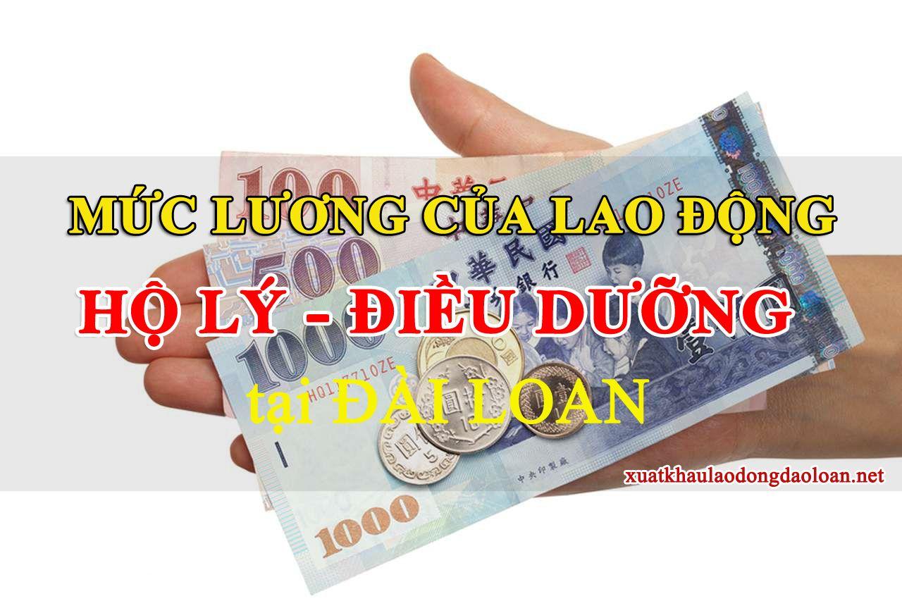 muc luong ho ly dieu duong dai loan