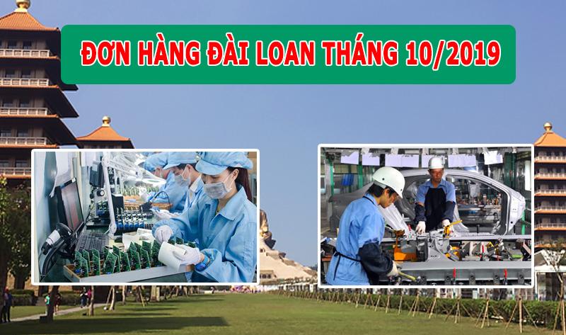 don hang dai loan thang 10