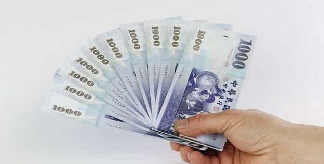 lương đơn hàng đài loan miễn phí
